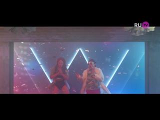 Элемент - Музыка #Новинка на RU.TV