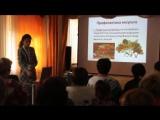 Енисейский экспресс: Лекция для населения