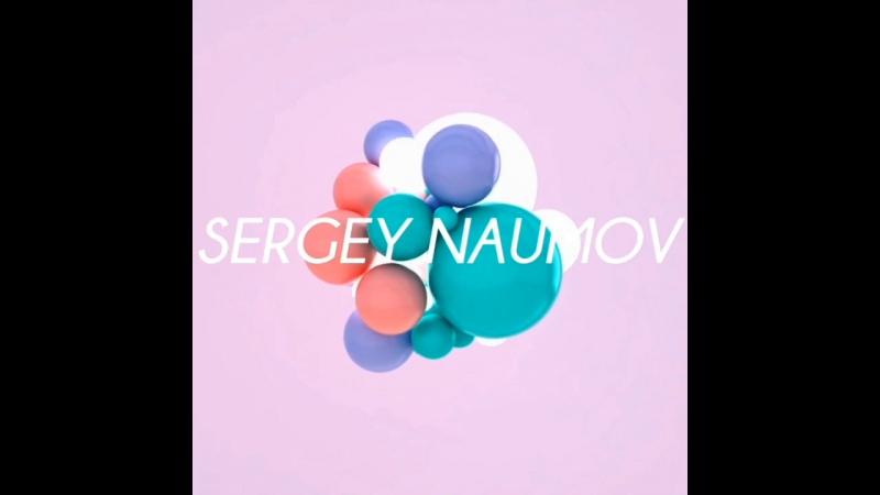 Sergey Naumov в интернет-универмаге www.letu.ru