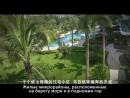 Остров Хайнань - тропический рай