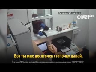 Убивайте, давайте! – ограбление ломбарда по-белорусски. Запись с камеры наблюдения