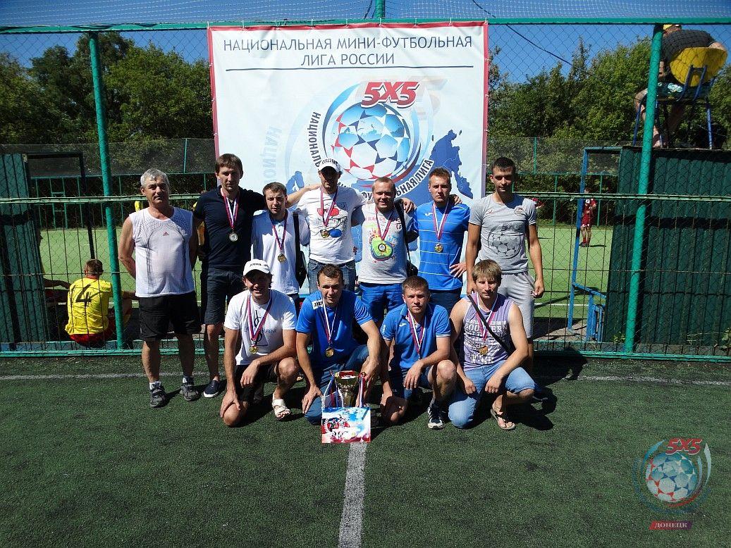 28 августа состоялось награждение победителей и призеров Летнего первенства в Высшем дивизионе