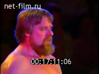 Валентин Дикуль – легенда СССР, 1991 год – как все начиналось… Никогда не сдавайся!