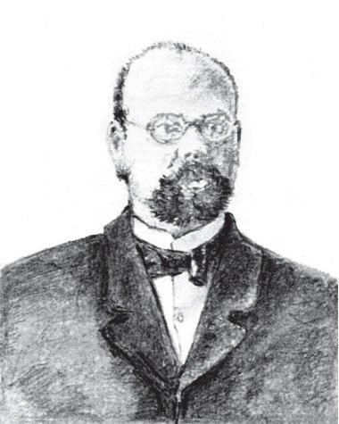 Виссарион Григорьевич Алексеев ректор ВГУ