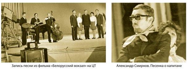 репетиции театр песни вгу. Александр Смирнов