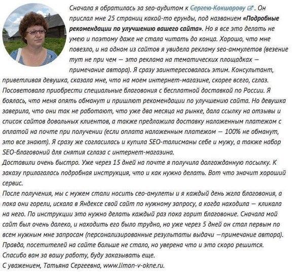 Хотите вывести сайт в топ Яндекса??