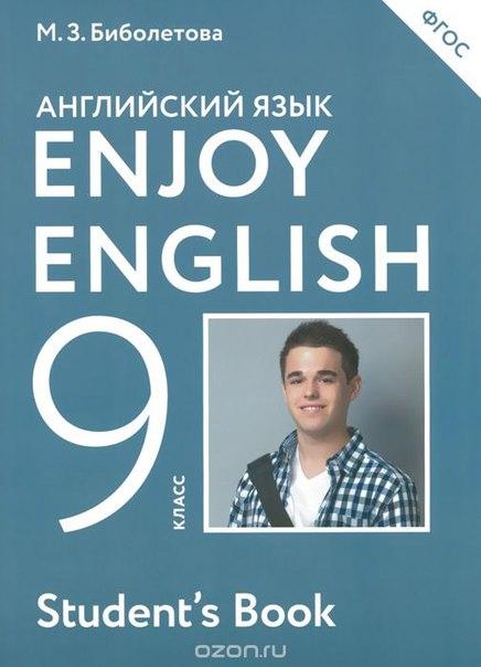 Enjoy English 9 Класс Биболетова Учебник С Переводом