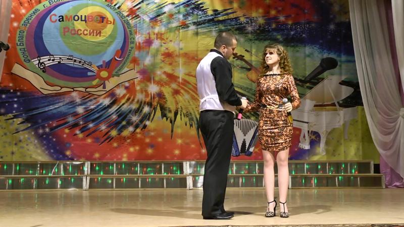 Яна Заворуева и Виктор Шкинёв Две волны Летаем 2014