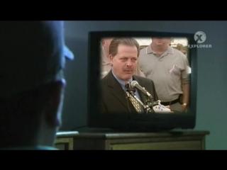 ФБР: Борьба с преступностью. 10 серия - Малышка Грейс (2011)