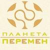 """Центр йоги """"Планета Перемен"""" в Санкт-Петербурге"""