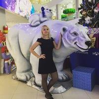 Наташа Косогорская