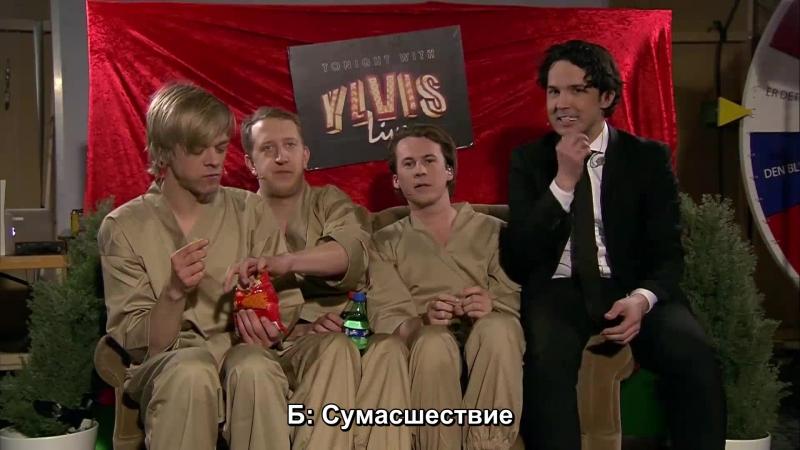 Ютуб сегмент IKMY 5 эпизод 6 Эксклюзивная шоу-игра Дин или Дон