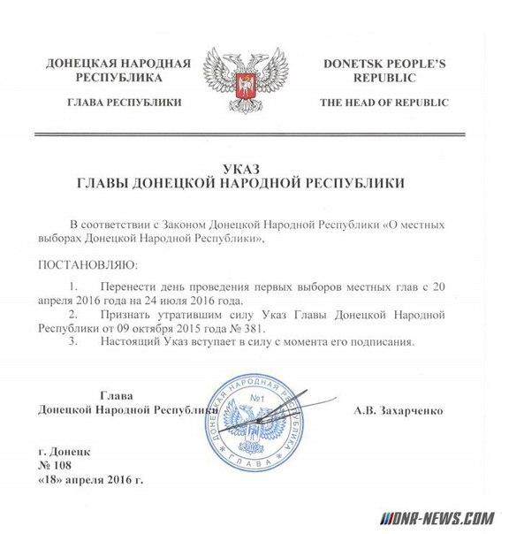 Россияне вообще не должны вмешиваться в вопрос выборов на Донбассе, - эксперт Крамер - Цензор.НЕТ 3589