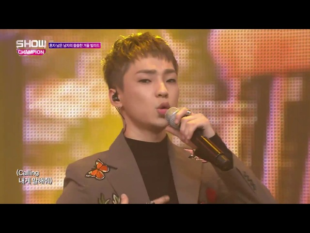Show Champion EP.210 MFECT- Reason