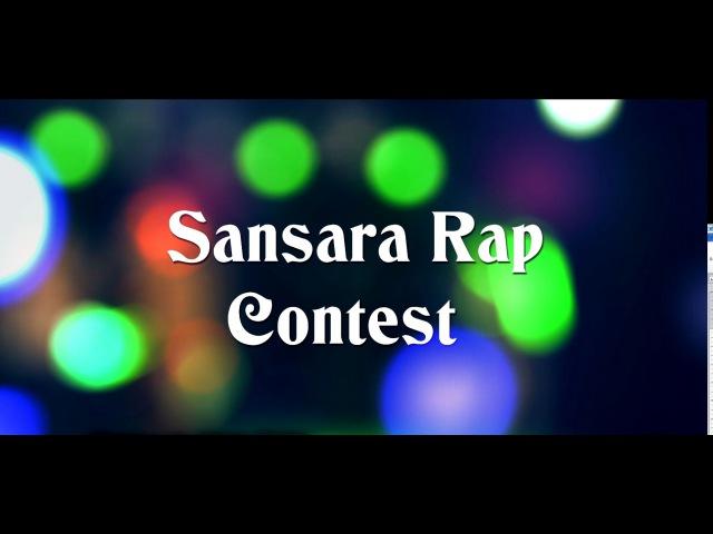 Трейлер Sansara Rap Сontest 1 сезон