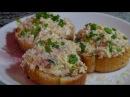 Закусочные бутерброды с тунцом ( Small plates tuna poke)