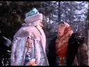 Морозко Подавай жениха