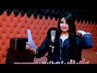 Gul Panra Pashto New Song - Alla Gawa De Pa De Dunya Bade