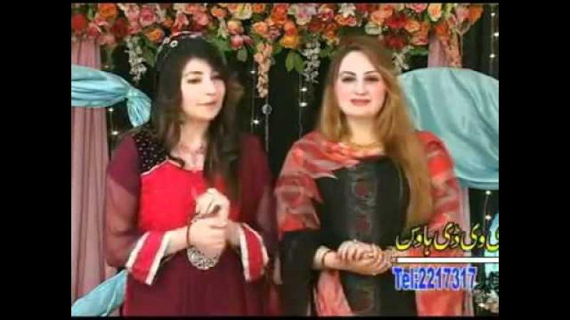 Gul Panra And Musarrat Muhmand Tapay