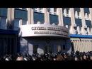 06.04.2014г Взятие СБУ Луганска и области в областном центре
