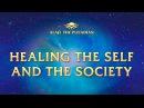 Part 21 Pleiadian Alaje Spiritual Wisdom HEALING THE SOCIETY English Sub