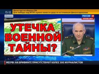 В СМИ РАЗГЛАШАЕТСЯ ВОЕННАЯ ТАЙНА? | Секретное оружие России новое. Армия России: последние новости