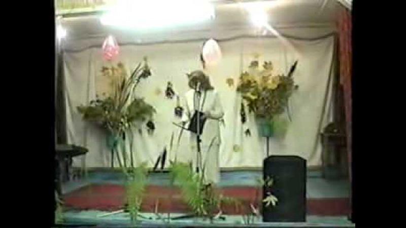 День села Крутые, Нижегородская область. 1997 год. 1 часть