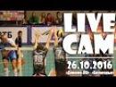 «LiveCam» матча «Динамо-ЛО» - «Белогорье»