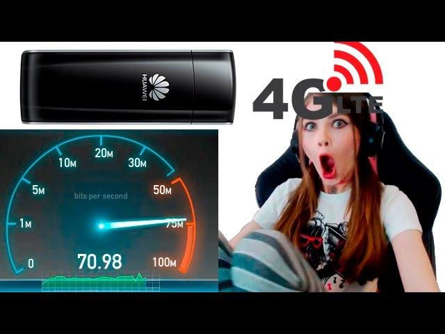 LTE 4G Как добиться высоких скоростей 70 мегабит за городом.