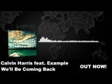 Calvin Harris feat. Example - We'll Be Coming Back (Original Extended Mix)