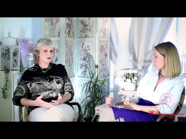 Татьяна Василец рассказывает о своей годовой программе тренингов-инициаций ЛЮБИТЬ И БЫТЬ ЛЮБИМОЙ
