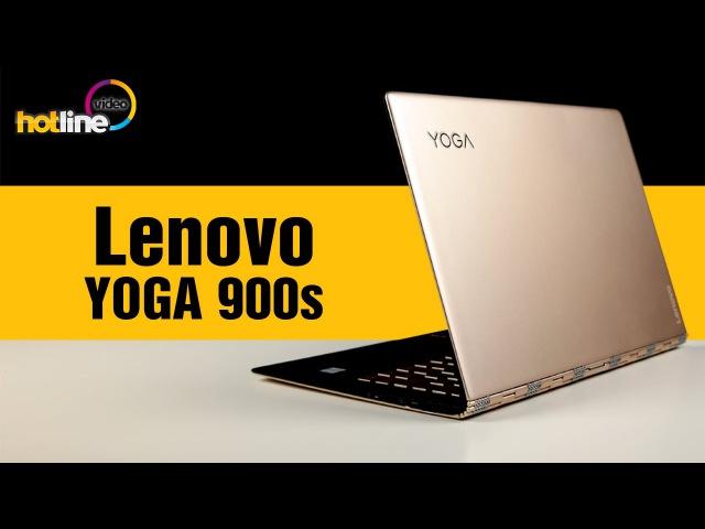 Обзор ультрабука от Lenovo - YOGA 900s (2016)