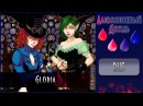 【АЛЮМИНИЕВЫЙ ДОЖДЬ】Cupressus x Alu - Gloria RUS