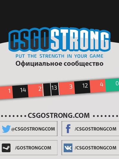 csgostrong com Официальная группа ВКонтакте