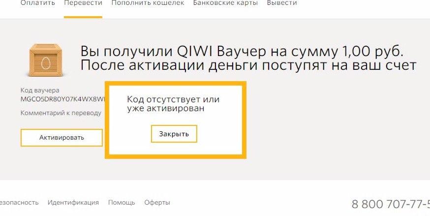 qDTEW90CClQ.jpg