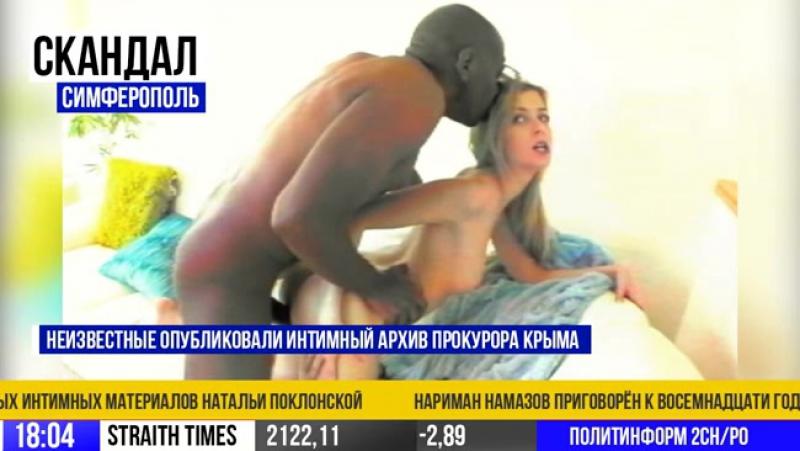 потекший отрепыш девушка прокурор порно видео размеры
