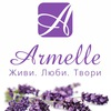 ARMELLE/Духи/БИЗНЕС/ АРМЕЛЬ/Борисоглебск