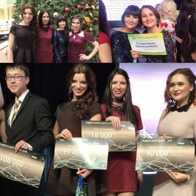 Сегодня наши девочки, состоявшиеся директора, получили свои премии на Новогодн...