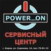 СЕРВИС POWER_ON НОУТБУКИ|ТЕЛЕФОНЫ|iPHONE
