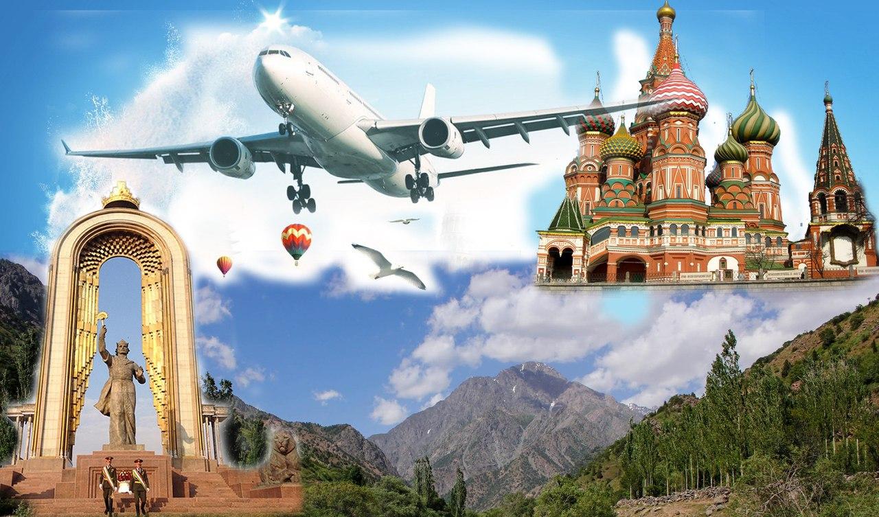 Почему авиабилеты в Таджикистан самые дорогие среди стран СНГ?