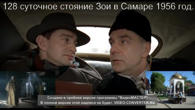 Chudo.2009.O.DVDRip.freetorrents.org.ua (Часть 5)