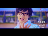 Terashima Takuma / 6th Single
