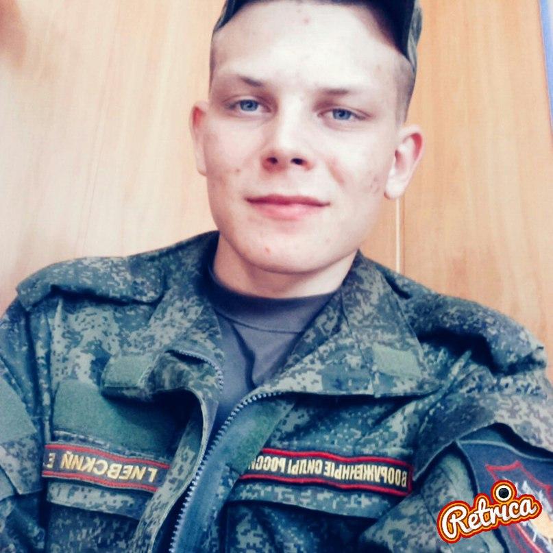Женёк Гиевский |