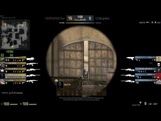 CS:GO DEATH - Прострел