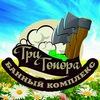 """Сауна ижевск """"Три топора"""" тел. 472-777"""