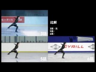 Сравнение Эроса в разных серияхEros~Yurion ice