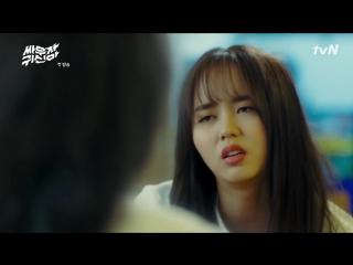 [1 серия] Давай сразимся, призрак / Укротим-ка призрака
