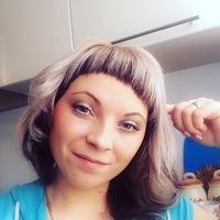 Виктория Батуева