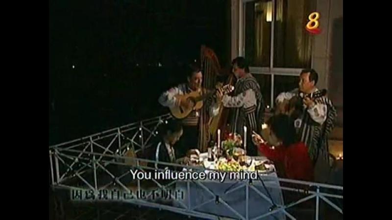 Сад падающих звезд 2 сезон 1 серия из 31 Тайвань 2002 г