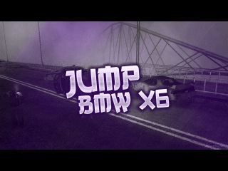 JUMP || BY NEST || NON-STOP